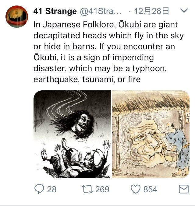 Text - Strange @41Stra... 12A28E In Japanese Folklore, Ökubi are giant decapitated heads which fly in the sky or hide in barns. If you encounter an Okubi, it is a sign of impending disaster, which may be a typhoon, earthquake, tsunami, or fire V t 269 28 854