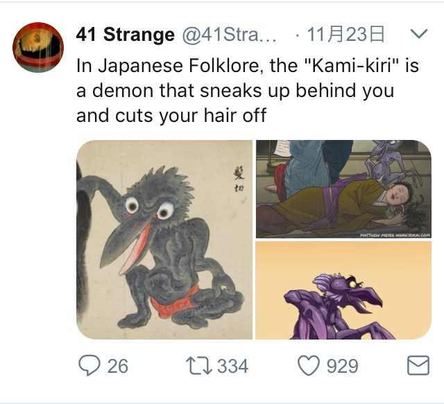 """Cartoon - 11月23日 41 Strange @41 Stra... In Japanese Folklore, the """"Kami-kiri"""" is a demon that sneaks up behind you and cuts your hair off to MATTAEW MEER wwwrALCO L334 26 929"""