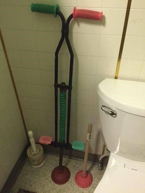 Funny meme about a pogo stick combined with a toilet plunger.