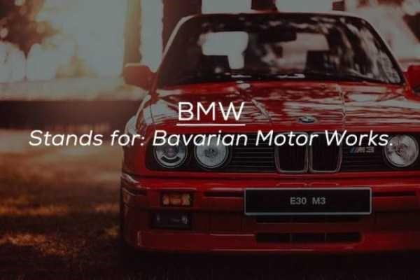 Land vehicle - BMW Stands for: Bavarian Motor Works E30 M3