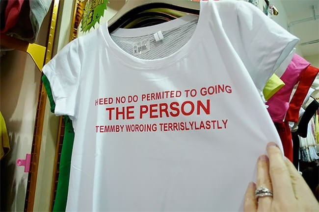 T-shirt - HEED NO DO PERMITED TO GOING THE PERSON TEMMBY WOROING TERRISLYLASTLY