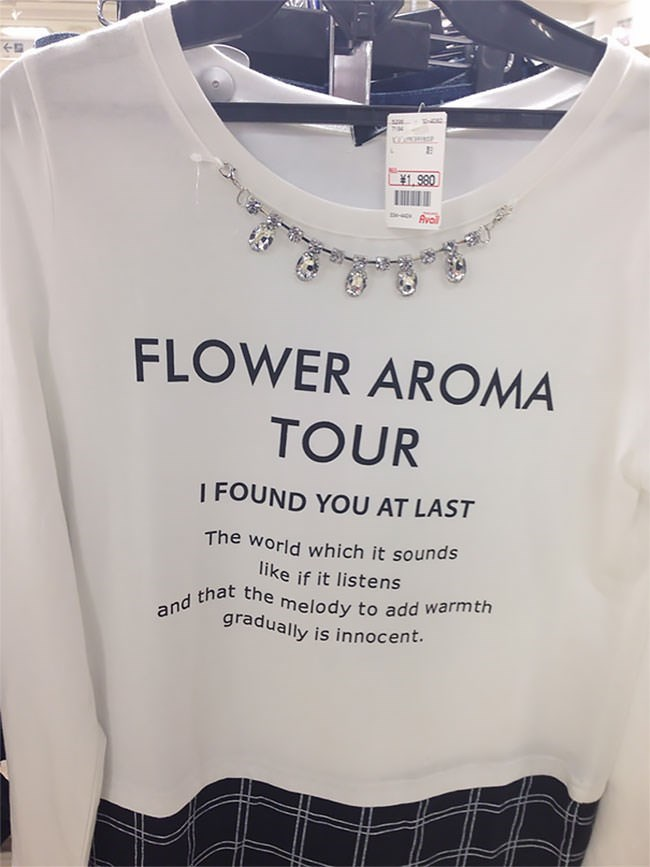 White - 1.960 Ava FLOWER AROMA TOUR I FOUND YOU AT LAST The world which it sounds like if it listens and that the melody to add warm th gradually is innocent.