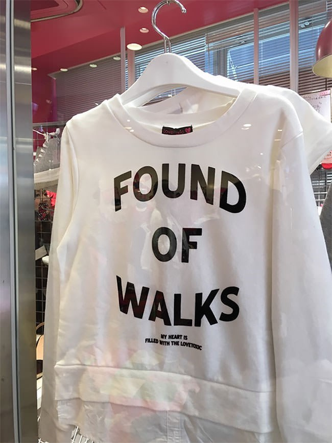 White - FOUND OF WALKS INY HEART IS ALLED WITH THE LOVETOOC