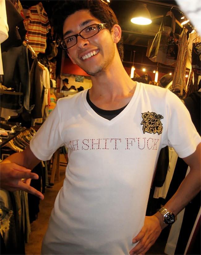 T-shirt - SHIT FUC