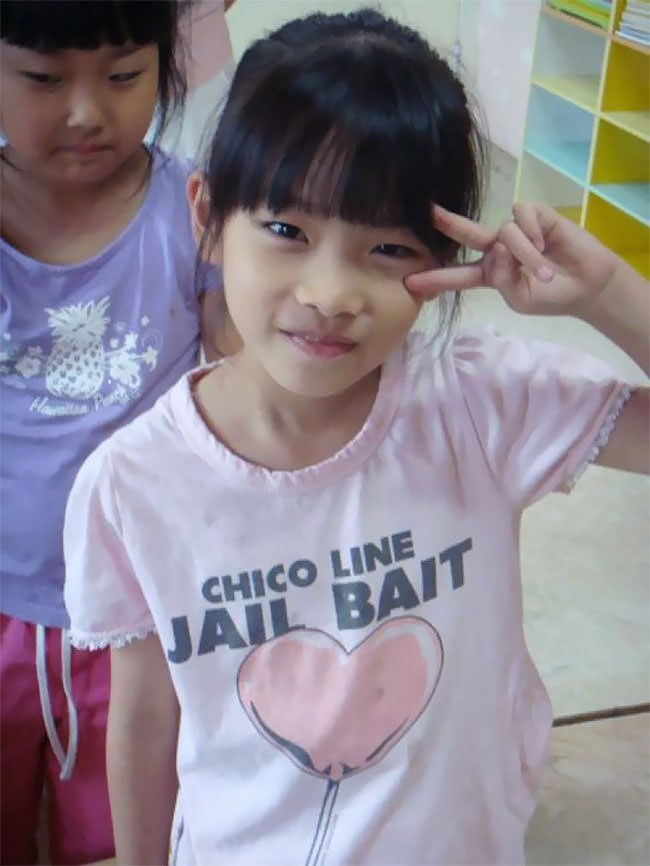 T-shirt - CHICO LINE JAIL BAIT