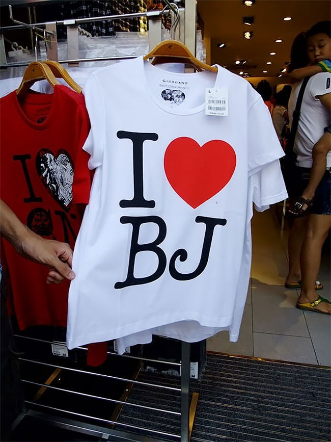 T-shirt - GIORDANO IN BJ HR