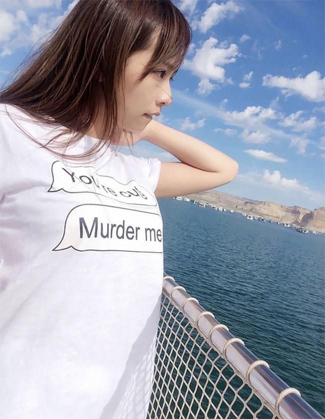 White - Murder me