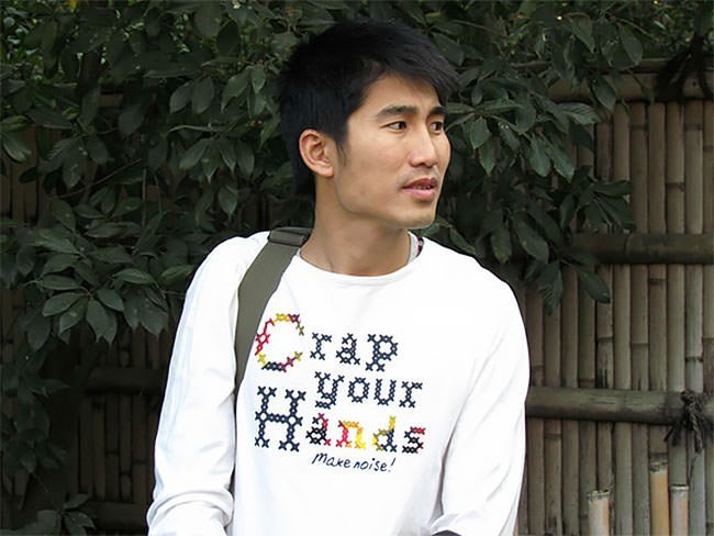 T-shirt - your ds maxe noise!
