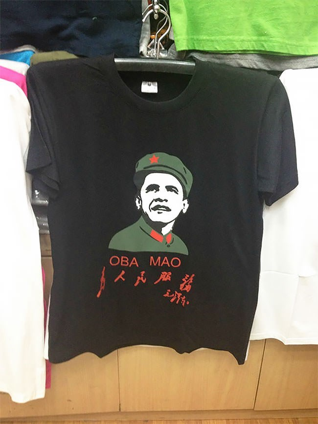 T-shirt - OBA MAO