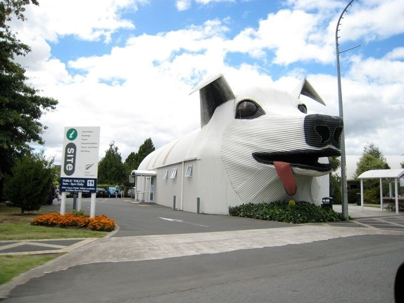 16 Unbelievable Animal Shaped Buildings You Can Find Around The World I Can Has Cheezburger