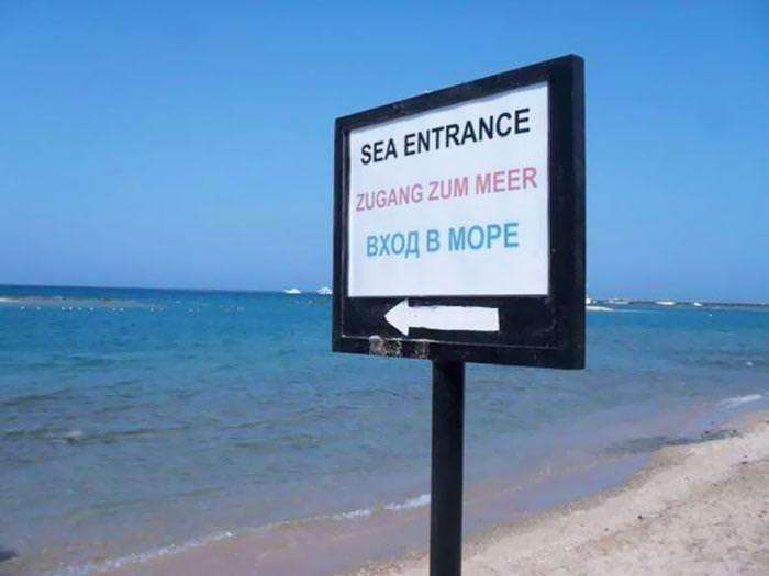 Signage - SEA ENTRANCE ZUGANG ZUM MEER ВХОД В МОРЕ