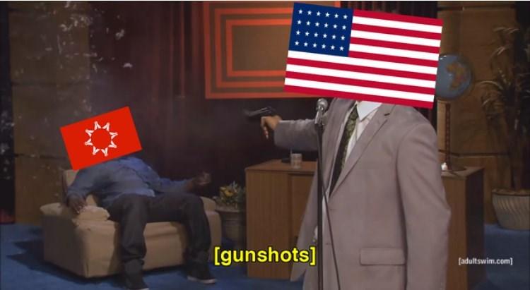Flag of the united states - [gunshots] adultswim.com