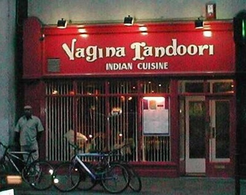 Building - Nagina Tandoorı INDIAN CUISINE
