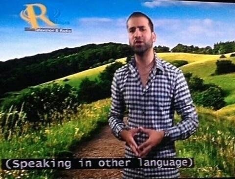 Natural landscape - Speaking in other language