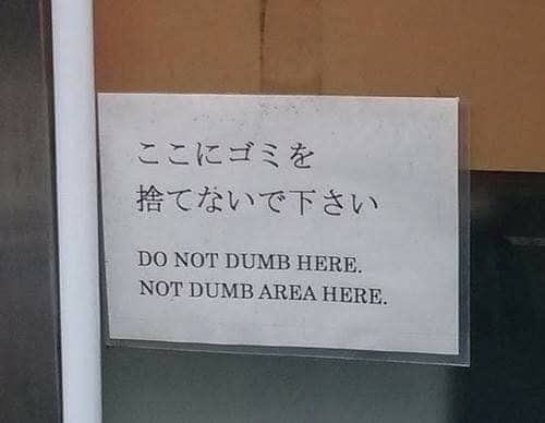 "Japanese translation that reads, ""Do not dumb here. Not dumb area here"""
