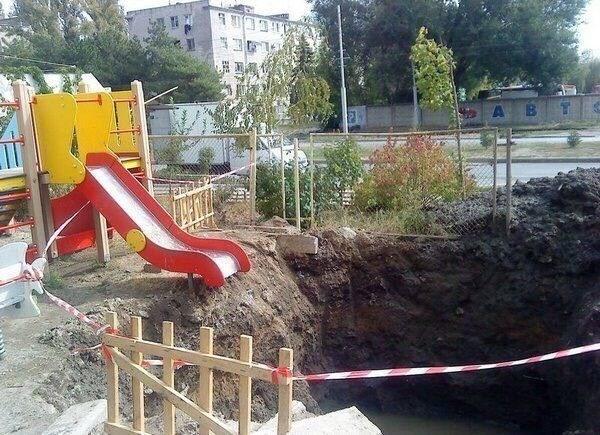 cursed image - Playground - under construction