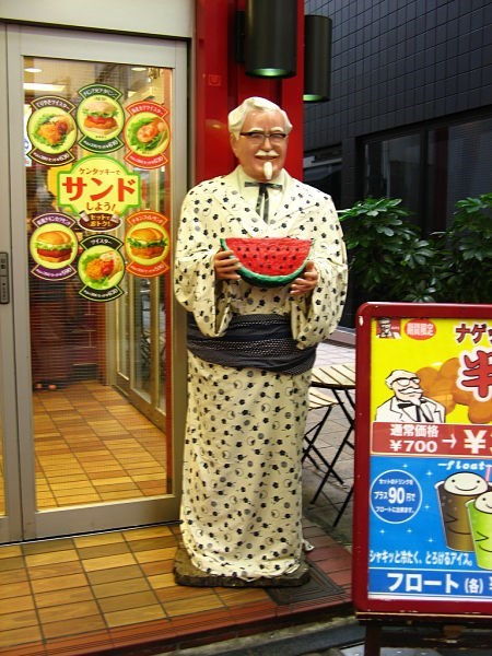 Colonel Sanders dressed in traditional Japanese outfit