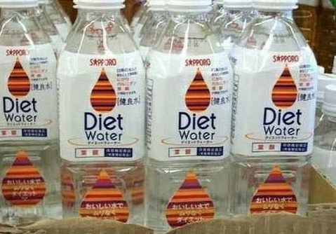 Japanese meme with picture of diet water
