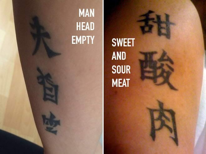 Tattoo - MAN HEAD EMPTY SWEET AND SOUR MEAT 甜酸肉