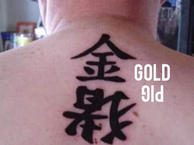 Tattoo - GOLD PIG