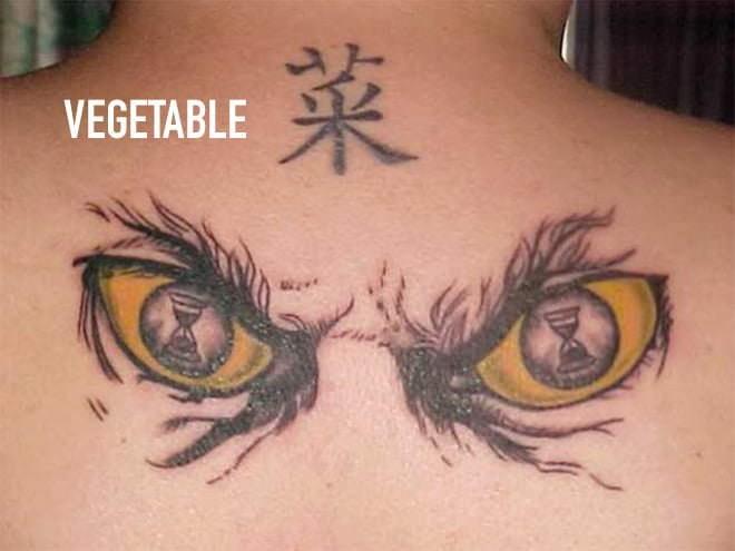 Tattoo - VEGETABLE