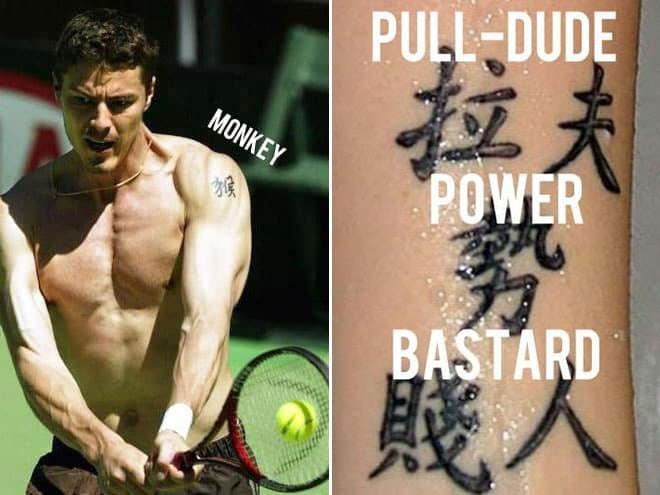 Barechested - PULL-DUDE 拉夫 POWER MONKEY BASTARD 賤人