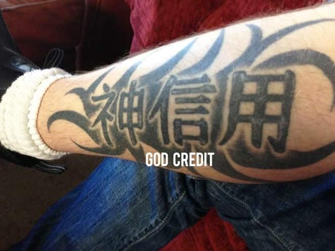 Tattoo - GOD CREDIT
