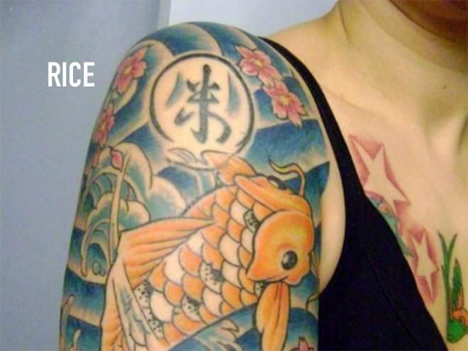 Tattoo - RICE