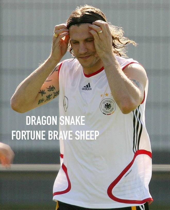 Player - adidas AERHCIA DRAGON SNAKE FORTUNE BRAVE SHEEP