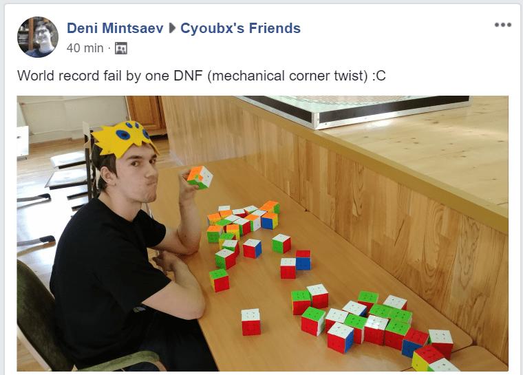 Play - Deni Mintsaev Cyoubx's Friends 40 min- World record fail by one DNF (mechanical corner twist) C