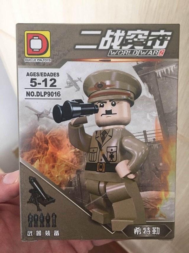 Toy - 二战空市 WORLDWARZ DUO LE PIN TOYS AGES/EDADES 5-12 NO.DLP9016 希特勒 武器装备