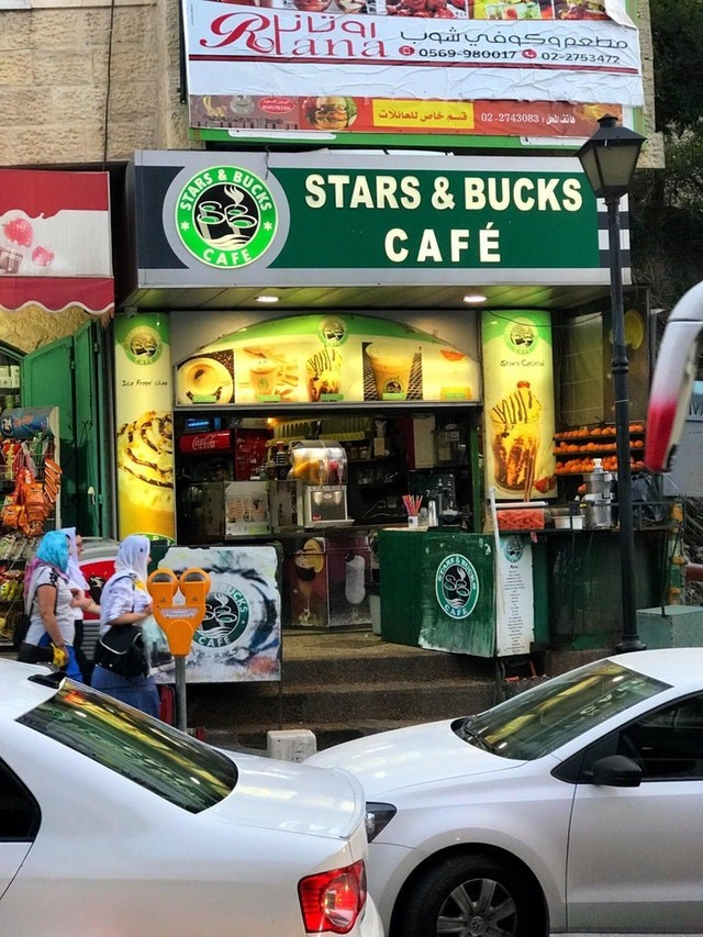 Vehicle - REPoi ynagsapot O0569-980017 02-2753472 02-2743083 قم خاص ل لعائلات STARS &BUCKS BUC CAFE CAFE Stors Cecital CocaCola STARS UCKS