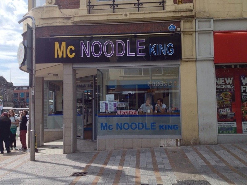 Building - Mc NOODLE KING NEW MACHINES IDESCREEN HD MAC TOU FRIDA GGER JUST EAT DLE BETTER Mc NOODLE KING AMBLE RESPONSBLY GAM -3 AS SEEN ON TV