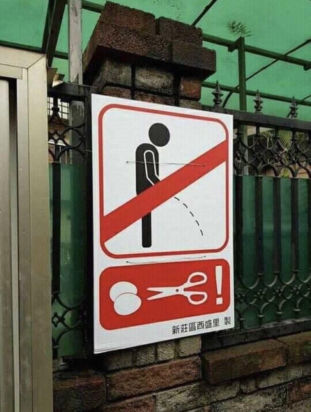 Sign - A 新莊區西盛里製