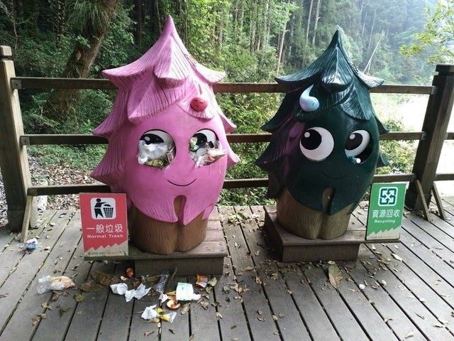 Tree - |資源回收 Recycling 一般垃圾 Normal Trash