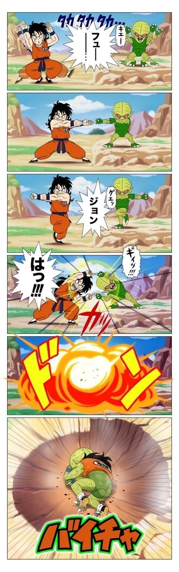 fusion entre dos derrotados de dragon ball