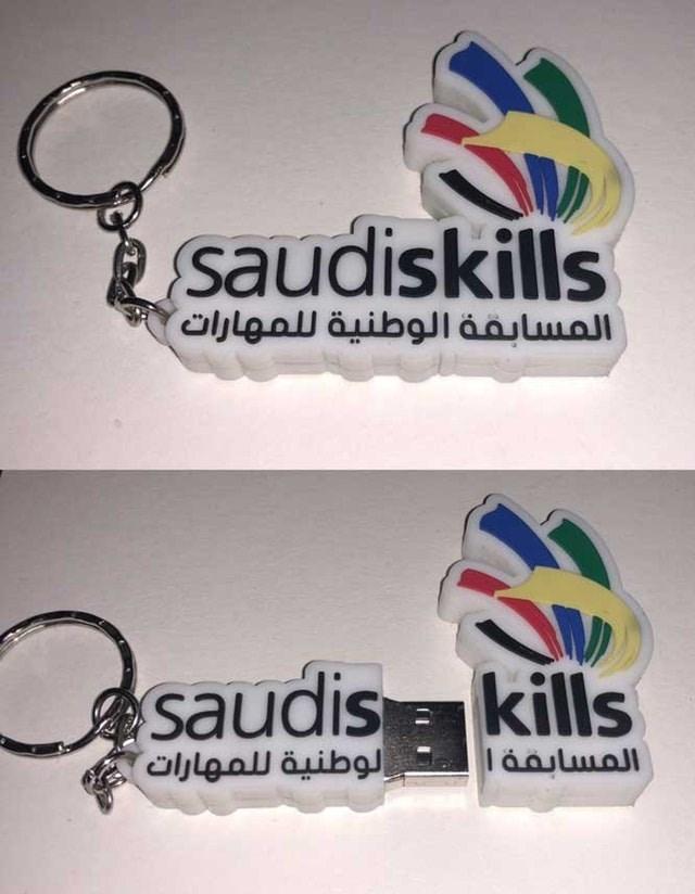 Keychain - saudiskills المسابقة الوطنية ل لمهارات saudis kills المسابقة | إلوطنية ل لمهارات