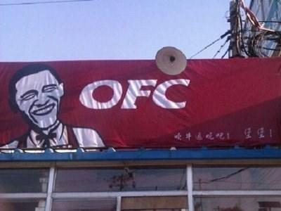 Vehicle - OFC