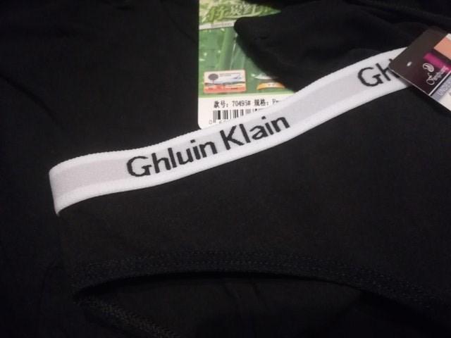 Clothing - 款号:70495 规格:P- Ghluin Klain GH Sepurt UNDEE