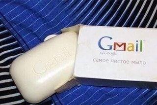 Soap - Gмail Сооe самое чистое мыло