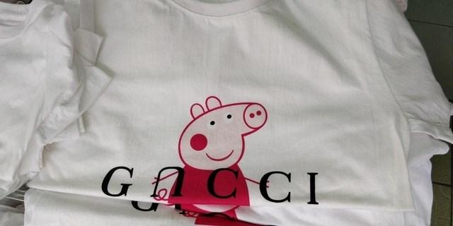 Product - G CCI