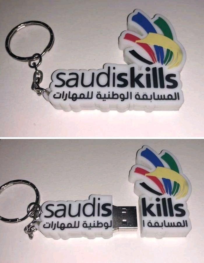 """SaudiSkills"" flash drive that reads as ""Saudis Kills"" when opened"