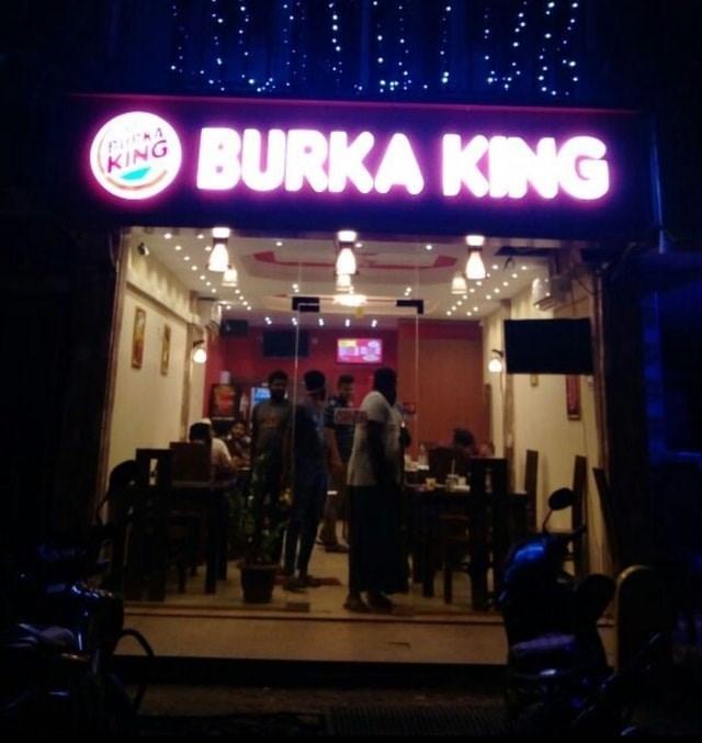 Night - BURKA KING KING