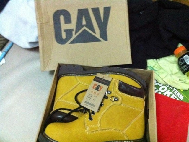 Product - CAY ERM CAV