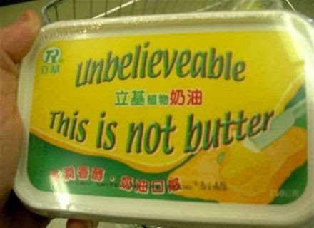 Food - unbelieveable 立基植物奶油 R Tris is not butter