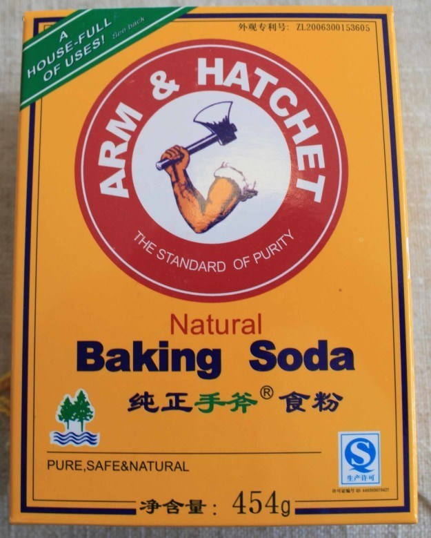 Label - HOUSE-FULL OF USES! A See back 外观专利号:ZL.2006300153605 & THE STANDARD OF PURITY Natural Baking Soda 纯正手斧食粉 PURE,SAFE&NATURAL 454g HATCHEN AR