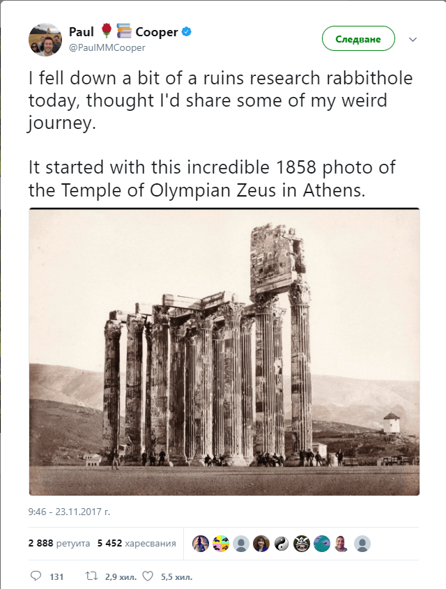 Tweet by Paul Cooper of the Temple of Olympian Zeus in Athens, which has a little house atop it
