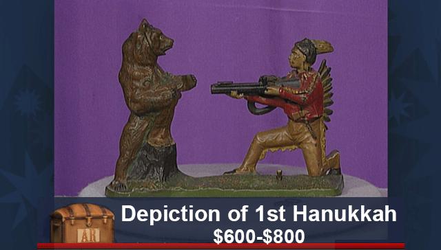 Figurine - Depiction of 1st Hanukkah AR $600-$800