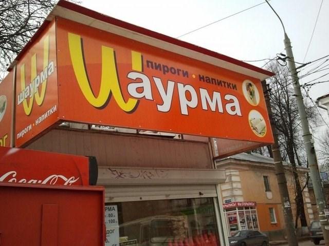 Advertising - Vaypwa пироги - напитки аурма meporn-HANHTKM PMA -80 -100 Дог