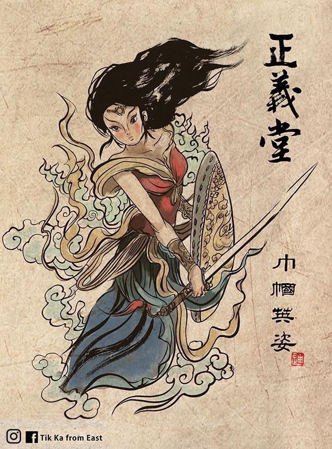 Illustration - Tik Ka from East 正義堂